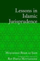 Lessons in islamic jurisprudence