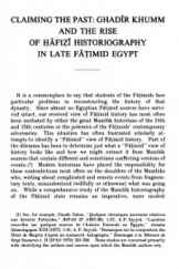 Claiming the past: Ghadir Khumm and the Rise of Ḥafiẓi Historiography in Late Faṭimid Egypt